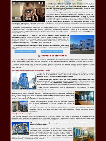 a7-invest.ru_