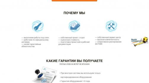 aeroteks.ru_