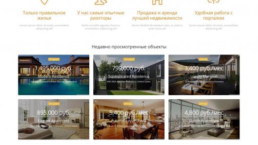 deltokrim.ru_