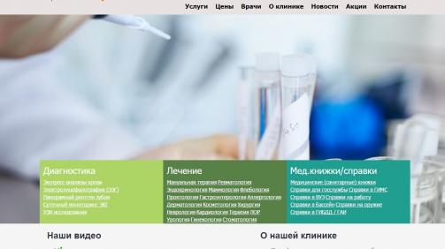 doc2you.ru_.jpeg