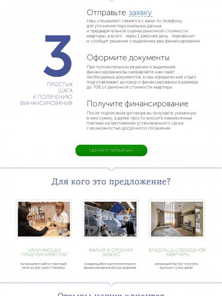 dom-finans.ru__