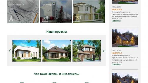 ecopan.user3d.ru_