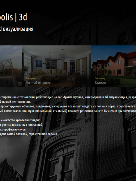 megapolis3d.ru_