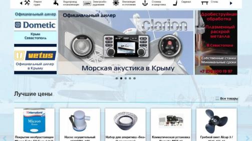 popilov-marine.ru_