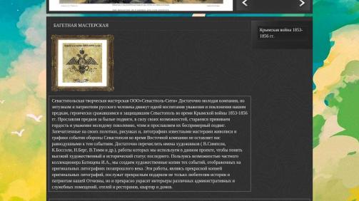 sevcity.com_.ua_