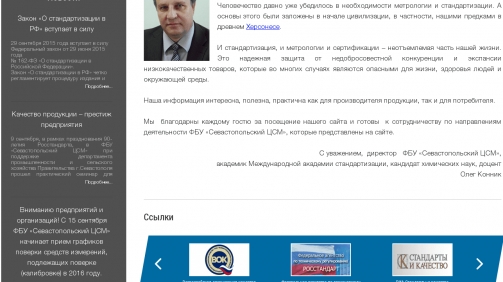 sevcsm.ru_