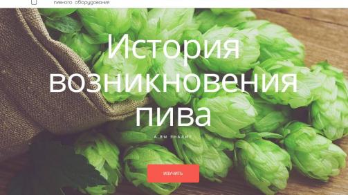 sevpivtorg.ru_.jpeg
