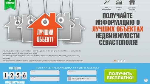 thebestrealty.ru_