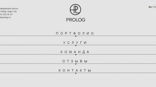 theprolog.ru_